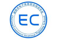 朝阳市农村直播电商人才培训工程实验班招生公告