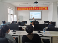 朝阳市农村直播电商培训班(实验班)在科技大厦开课